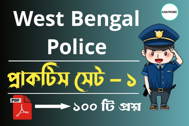 WB Police Constable Practice Set (2021) – I with OMR Sheet Free PDF Download