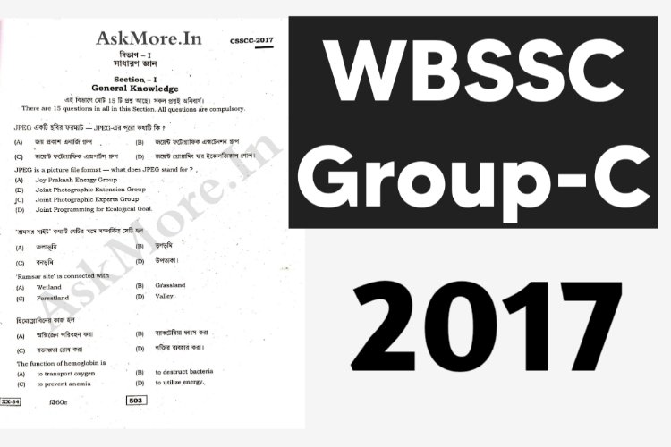 WBSSC Group - C Questions Papers 2017 In Bengali Free PDF