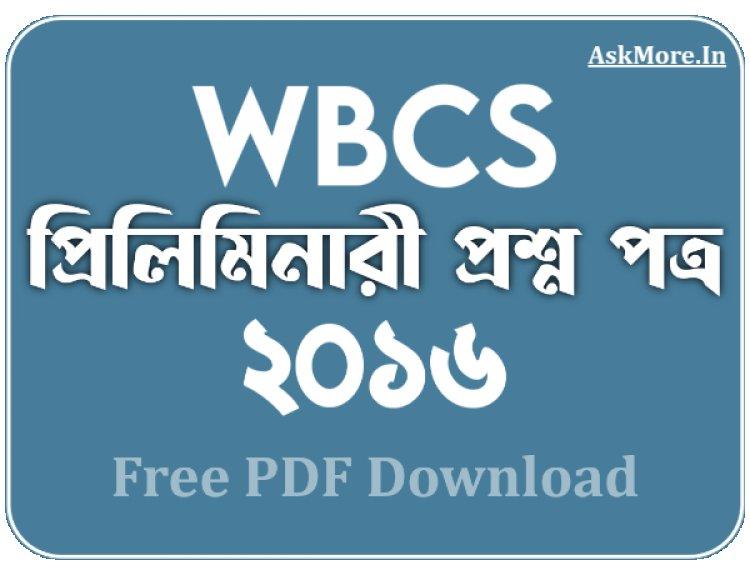 WBCS Preliminary Exam Question Paper 2016 (Bengail) Free PDF