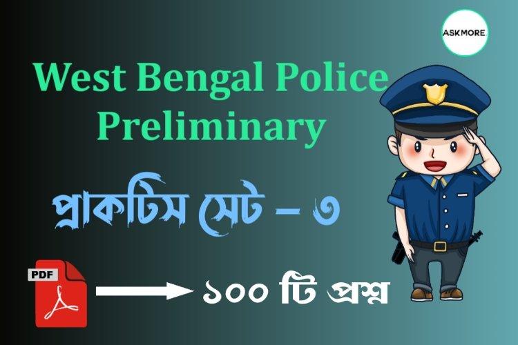 WBP Constable 2021 Practice Set No.3 in Bengali PDF Download