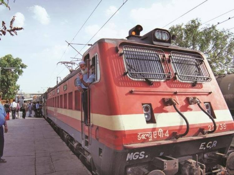 ভারতীয় রেলে বিনামূল্যে ট্রেনিং, প্রতিমাসে স্টাইপেন্ড পাবেন