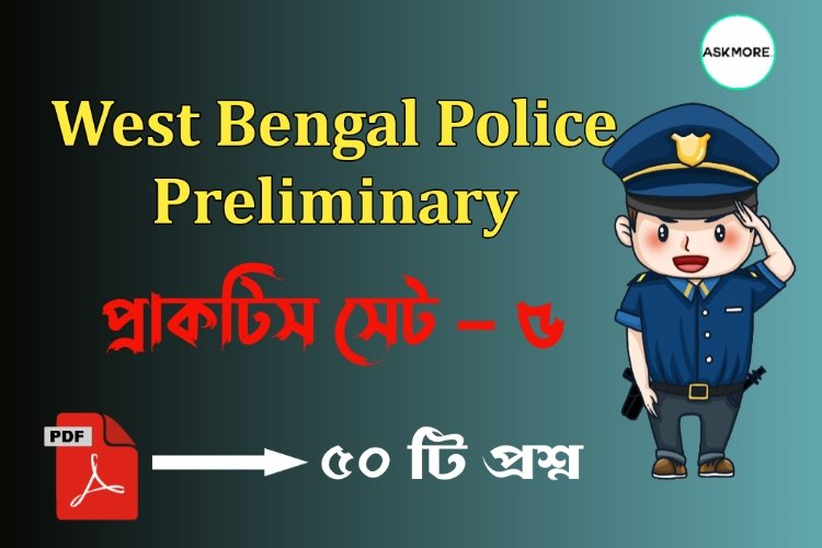 WBP Constable 2021 Practice Set No.5 with Answer Sheet in Bengali PDF Download