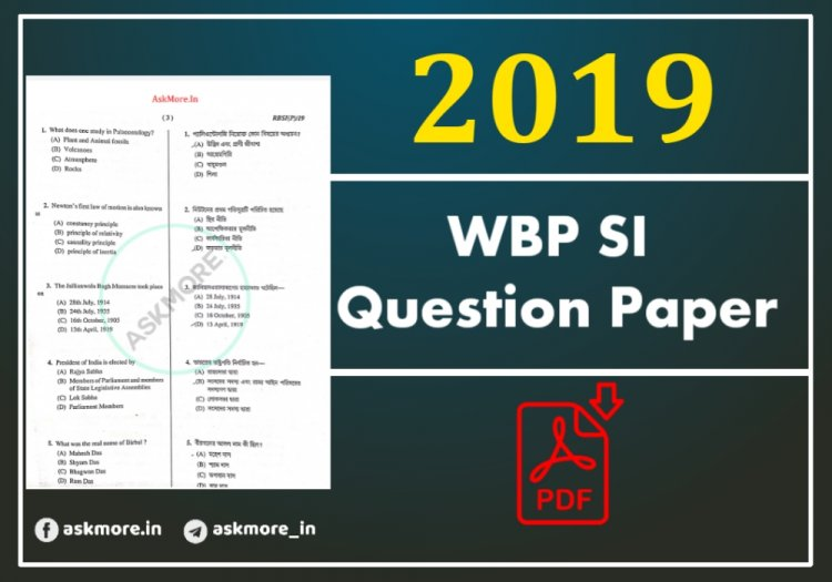 WBP SI Previous Year Question Paper 2019 PDF download